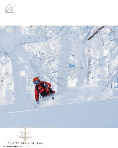 Snow_Japan_Mega_Guide_-_2016-88-1.jpg
