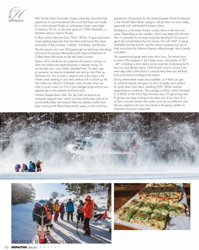 Snow_Japan_Mega_Guide_-_2016-92.jpg
