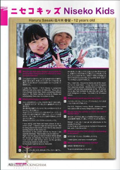 published-9.jpg