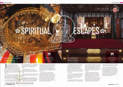 spiritual_article.jpg